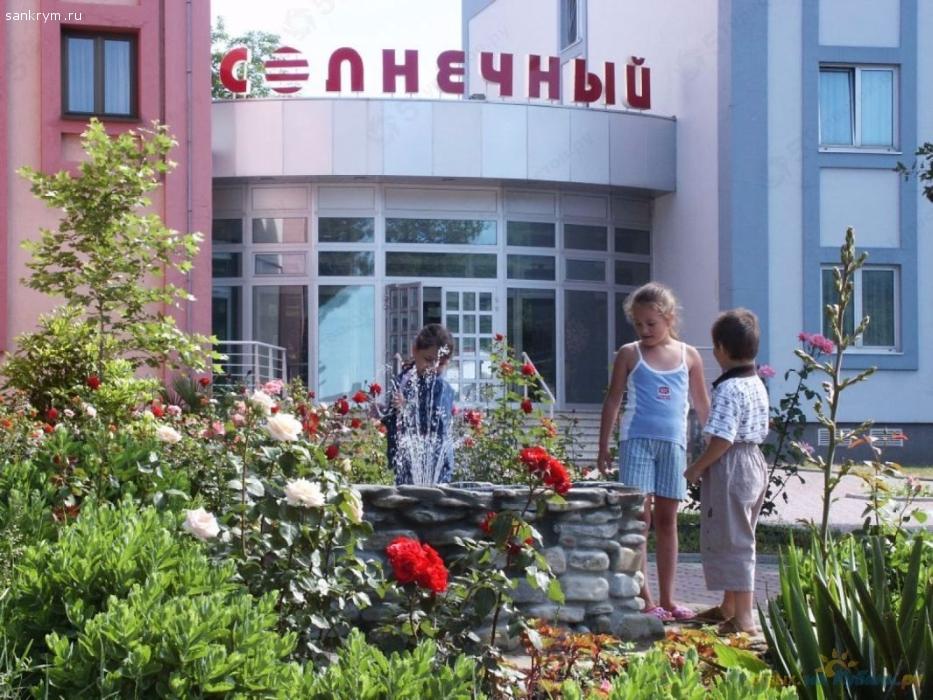 """Санаторий """"Солнечный"""""""